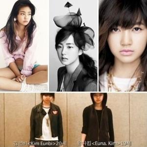 Cesarzius - Girlband Baru YG Entertainment